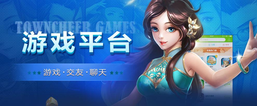 钱柜娱乐官网_钱柜娱乐平台