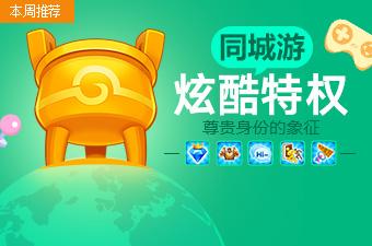 钱柜娱乐官网,钱柜娱乐,钱柜777_马上开通蓝钻会员,开始精彩体验吧!