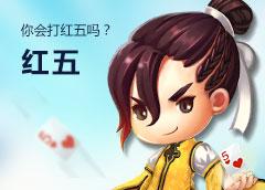 钱柜娱乐官网_余姚双红星